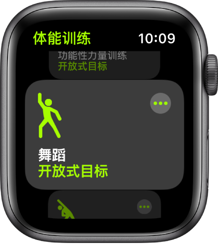 如何使用旁白设置 Apple Watch?