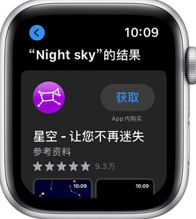 在 Apple Watch 上如何下载 App?