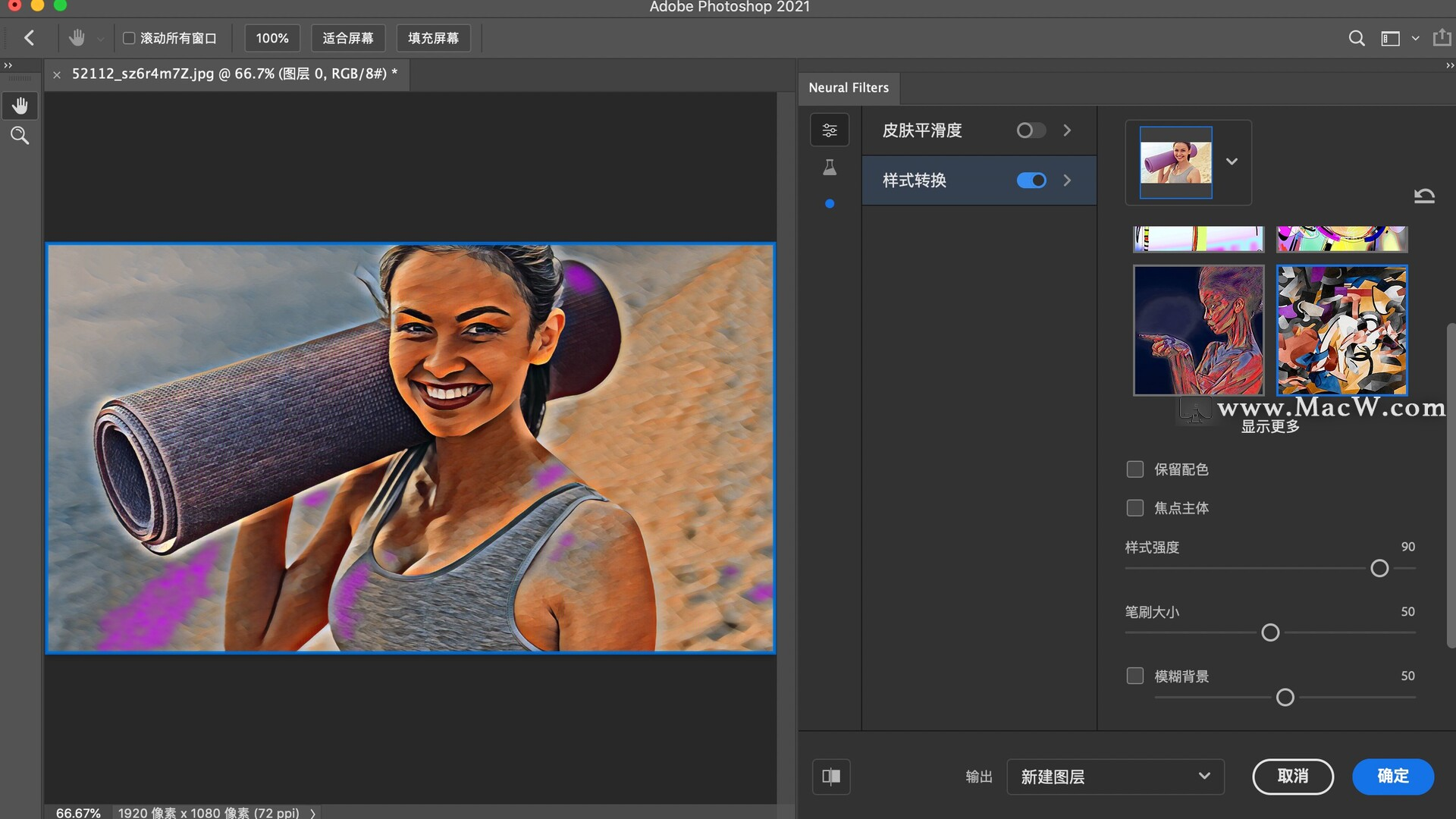Neural Filters for Photoshop 2021(ps2021逆天滤镜库)